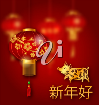 Chinese New Year Pig, Lunar Greeting Card. Translation Chinese Characters: Happy New Year - Illustration Vector