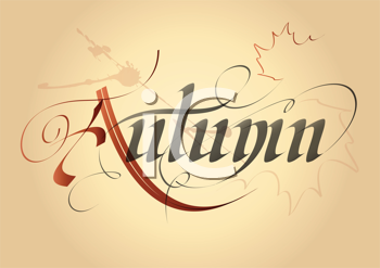 Royalty Free Clipart Image of the Word Autumn