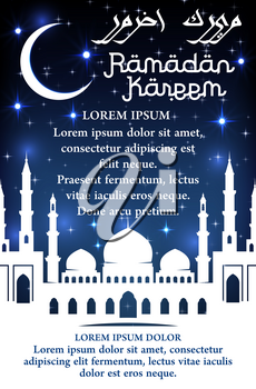 Ramadan Kareem greeting poster template. Vector design of mosque minarets, crescent moon and twinkling star in blue night sky for Islamic or Muslim traditional religious holiday celebration