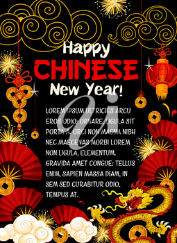 Chinese New Year festive banner with Asian Spring Festival dragon and lantern. Oriental festive lamp, golden dragon and fortune coin, firework and cloud greeting card with wishes of Happy Holidays