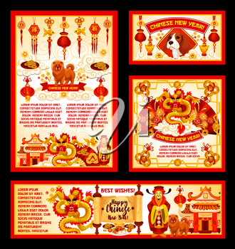 Happy Chinese New Year greeting cards or banners of traditional china lunar holiday symbols. Vector Emperor with hieroglyph scroll, golden dragon and paper lantern or gold coins and Chow dog