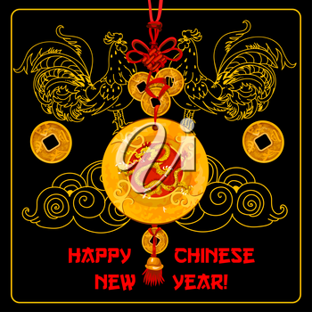 Chinese New Year greeting card. Chinese knot ornament with fiery rooster, gold coins and flying dragon, decorated by clouds and swirling lines. Good luck charm for Chinese New Year poster design