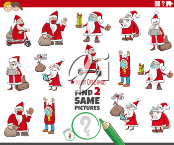 Cartoon illustration of finding two same pictures educational game with Santa Claus Christmas characters