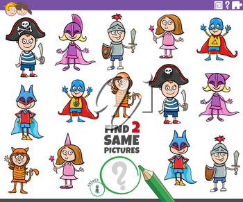 Cartoon Illustration of Finding Two Same Pictures Educational Game for Children with Funny Kids Characters at the Costume Party