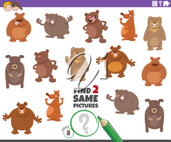 Cartoon Illustration of Finding Two Same Pictures Educational Task for Children with Funny Bears Wild Animal Characters