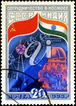 USSR - CIRCA 1984: A stamp printed in USSR shows the Intercosmos Cooperative Space Program (USSR-India ), series, circa 198