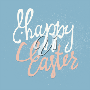Happy Easter calligraphy with banny silhouette and texture effect. Holiday greetings logotype. Hand drawn vector lettering. Bunny ears and Easter greetings illustration
