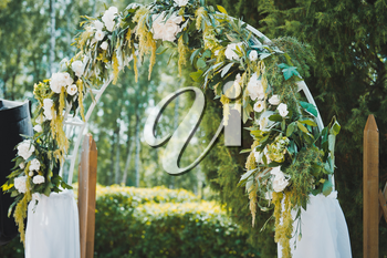 Registration of a wedding arch for wedding registration