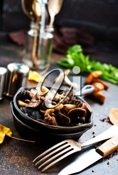 fried mushrooms in the pan, stock photo