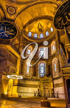 ISTANBUL, TURKEY - JANUARY 6: Apse mosaic of the Theotokos (Virgin Mother and Child) in Hagia Sophia on January 6, 2015 in Istanbul, Turkey. The mosaic was inaugurated on 29 March 867.