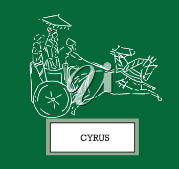 Illustration of Cyrus, AI 8 supported.