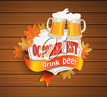 Oktoberfest vintage frame with beer and autumn leafs on the wood background . Poster template. Vector illustration, EPS 10.