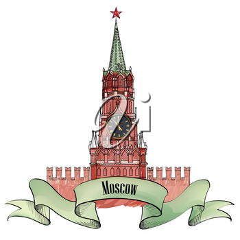 Moscow city symbol. Spasskaya tower, Red Square, Kremlin, Moscow, Russia. Travel icon sketch vector illustration.