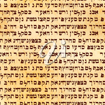 Abstract hebrew manuscript on ancient parchment without any sense, seamless pattern